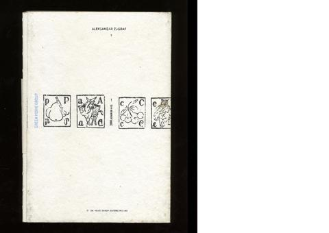 war diary 2000 peace wish drawing Alezander Zograf edizioni Green Movie Group